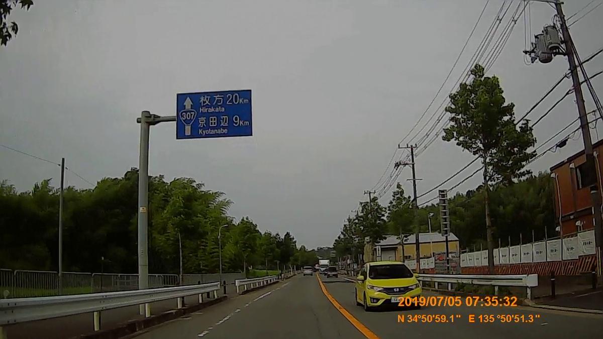 f:id:japan_route:20190818162701j:plain