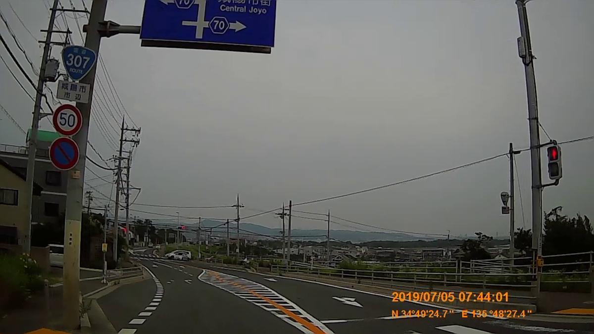 f:id:japan_route:20190818162810j:plain