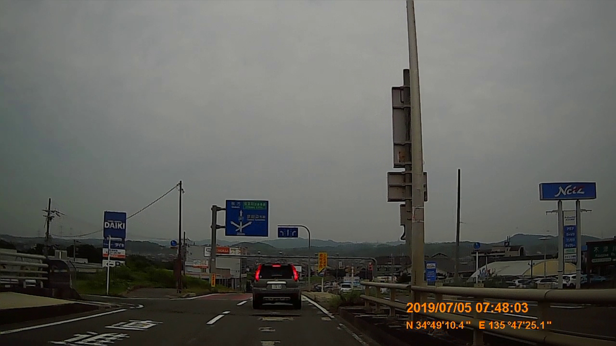 f:id:japan_route:20190818162908j:plain