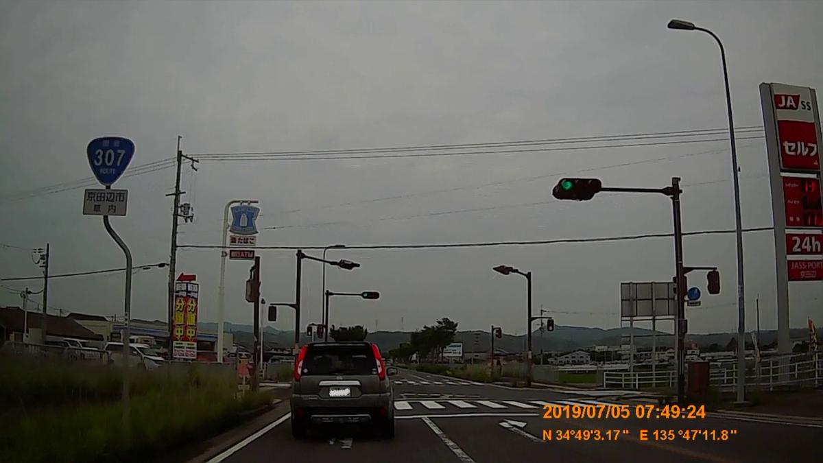 f:id:japan_route:20190818162930j:plain