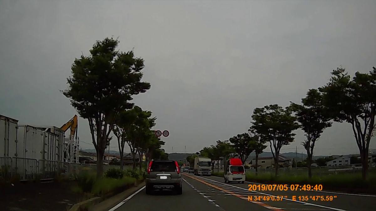 f:id:japan_route:20190818162940j:plain