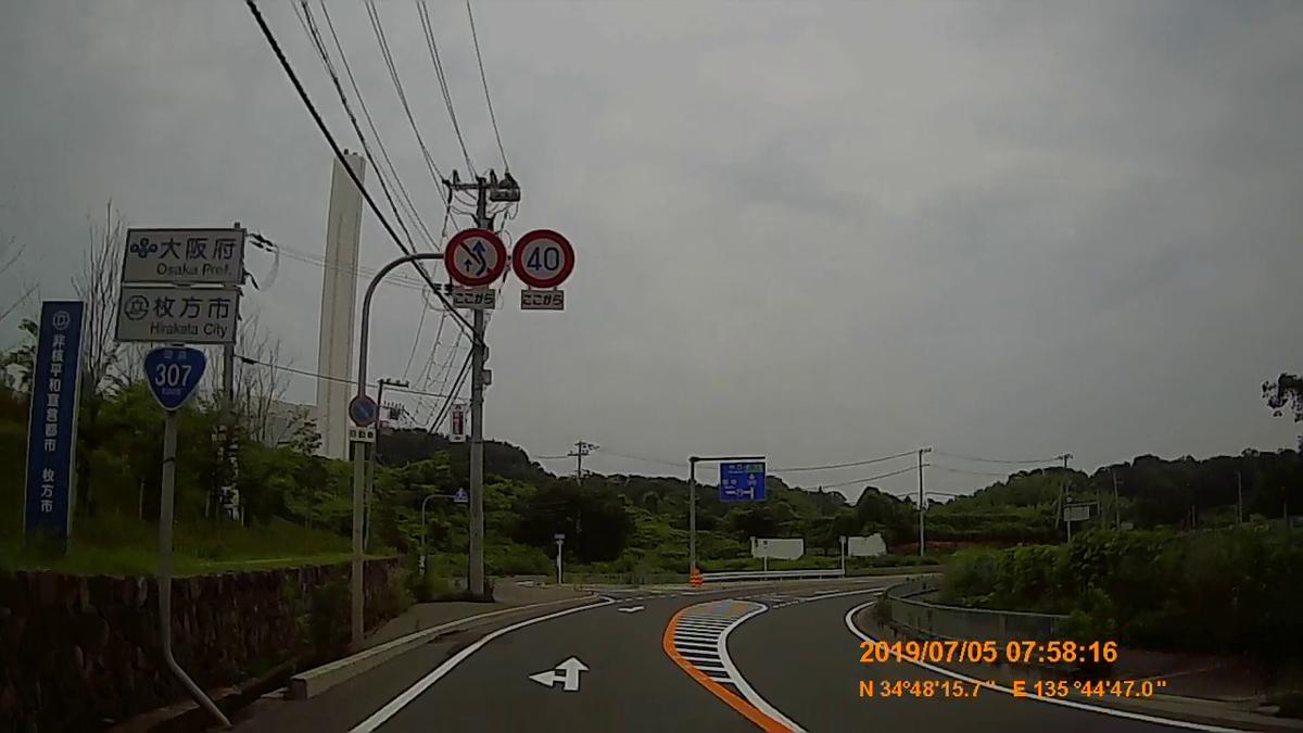 f:id:japan_route:20190818163026j:plain