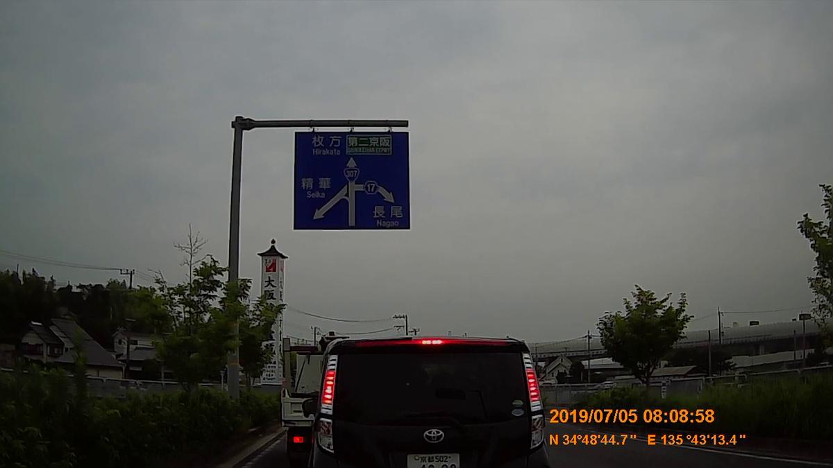 f:id:japan_route:20190818163106j:plain