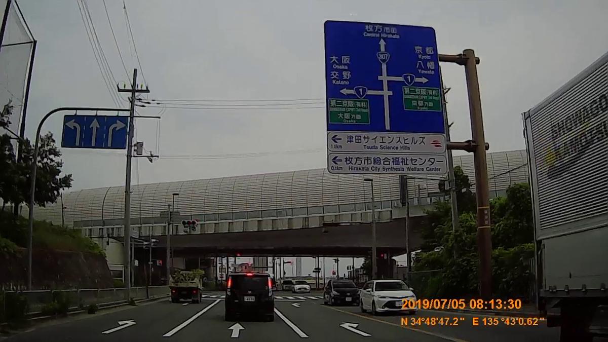 f:id:japan_route:20190818163119j:plain