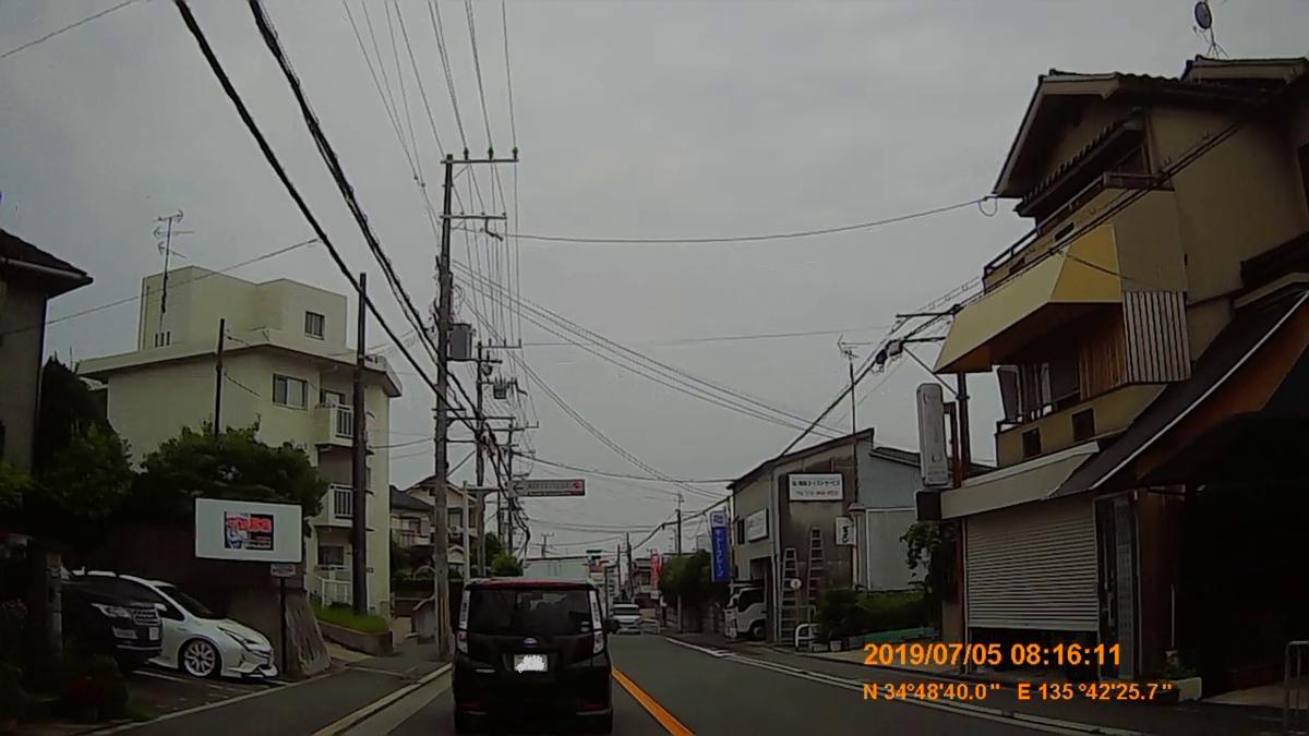f:id:japan_route:20190818163139j:plain
