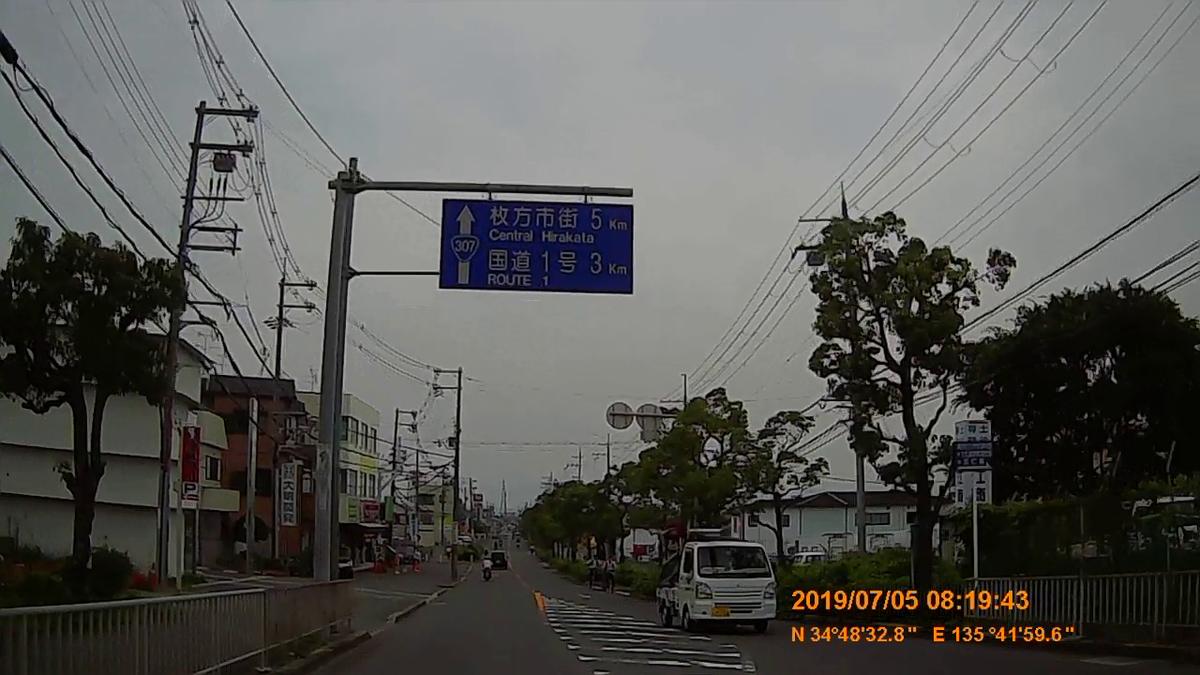 f:id:japan_route:20190818163155j:plain