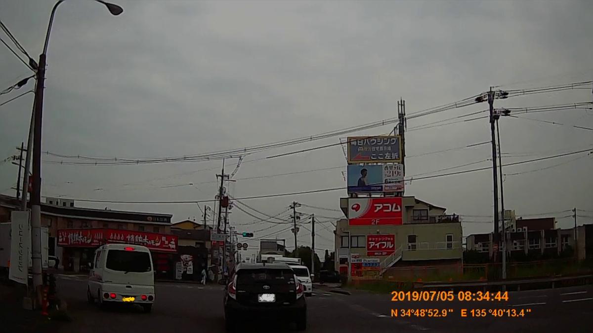 f:id:japan_route:20190818163223j:plain