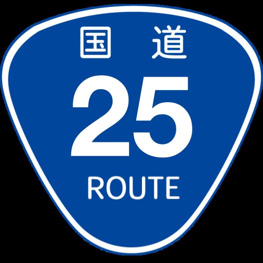 f:id:japan_route:20190821205459p:plain