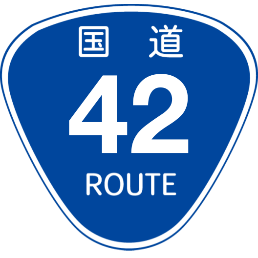 f:id:japan_route:20190821205510p:plain