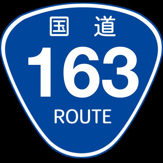f:id:japan_route:20190821205526p:plain