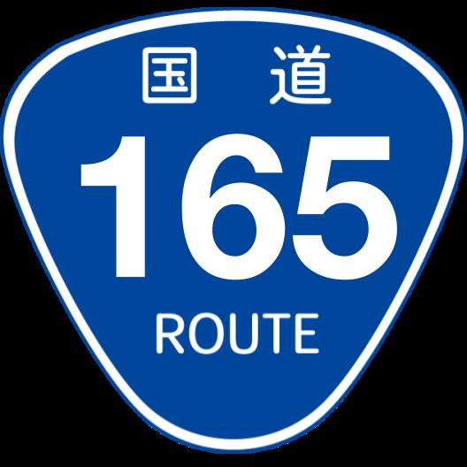 f:id:japan_route:20190821205528p:plain