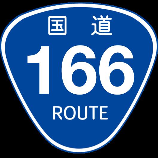 f:id:japan_route:20190821205530p:plain
