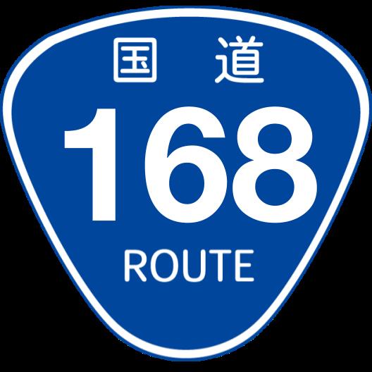 f:id:japan_route:20190821205531p:plain