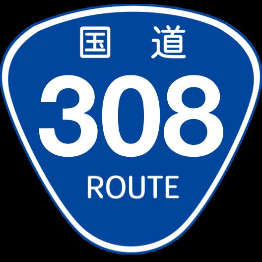 f:id:japan_route:20190821205547p:plain