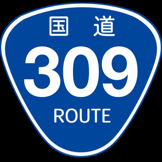 f:id:japan_route:20190821205549p:plain