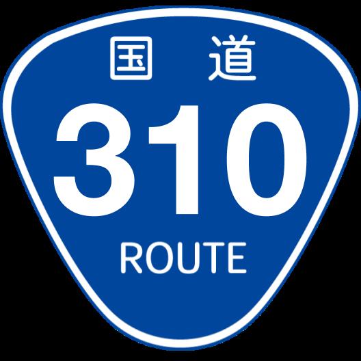 f:id:japan_route:20190821205554p:plain