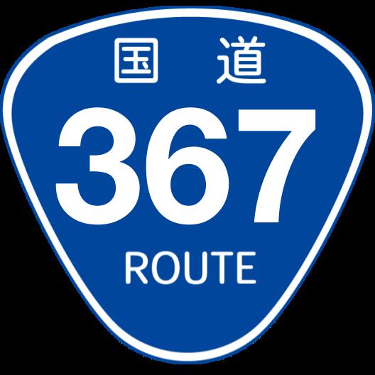f:id:japan_route:20190821205601p:plain