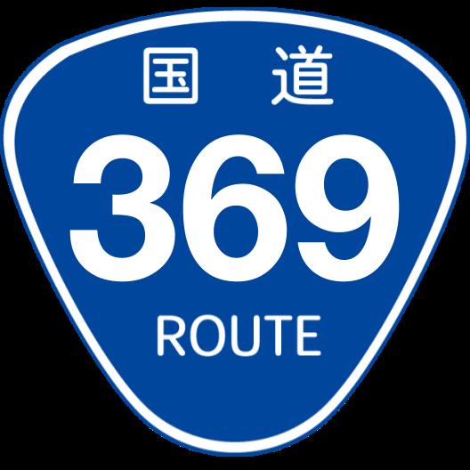 f:id:japan_route:20190821205603p:plain
