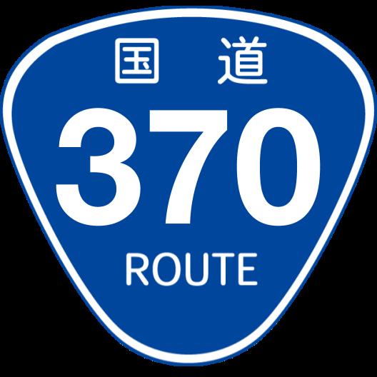 f:id:japan_route:20190821205606p:plain