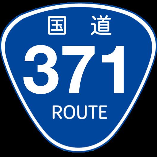 f:id:japan_route:20190821205618p:plain