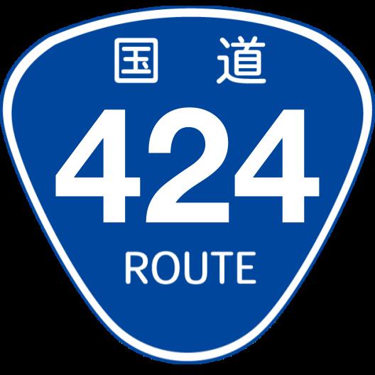 f:id:japan_route:20190821205624p:plain