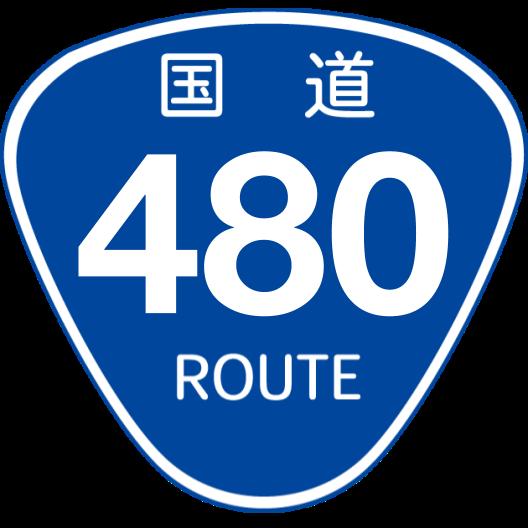 f:id:japan_route:20190821205628p:plain
