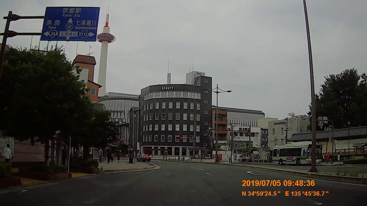 f:id:japan_route:20190821212603j:plain