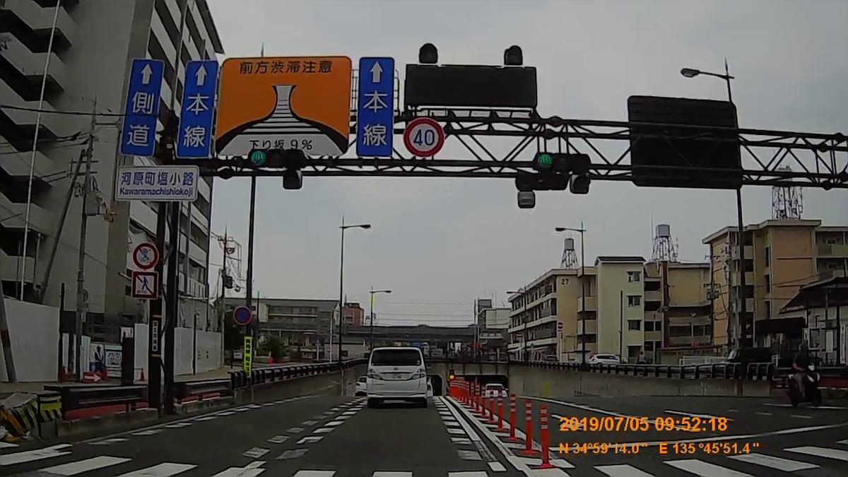 f:id:japan_route:20190821212711j:plain