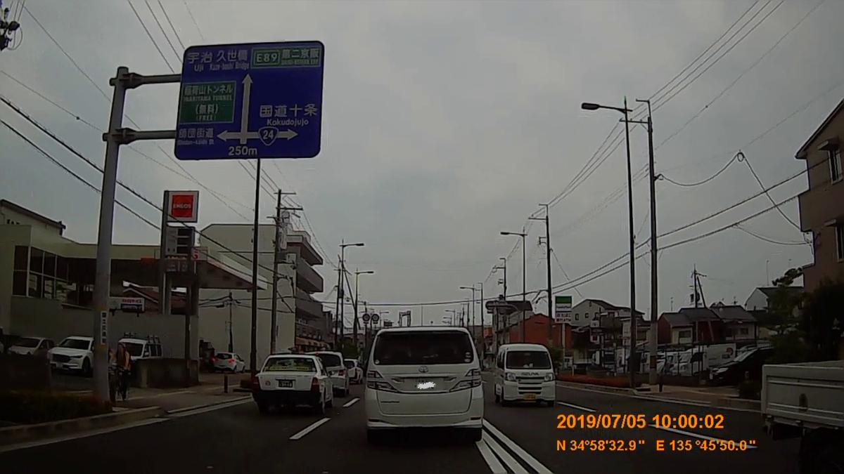 f:id:japan_route:20190821212729j:plain