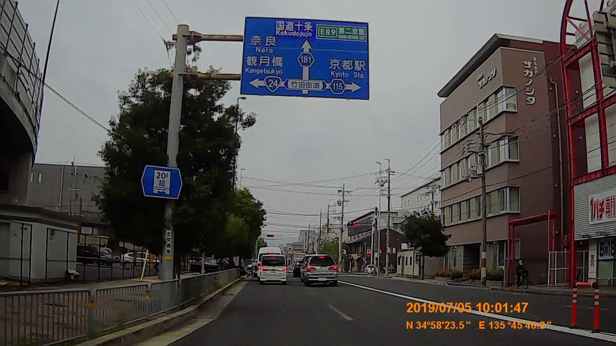 f:id:japan_route:20190821212848j:plain