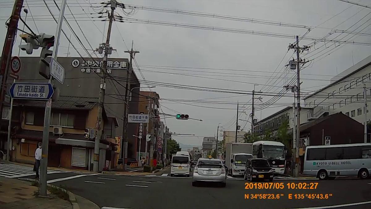 f:id:japan_route:20190821212850j:plain