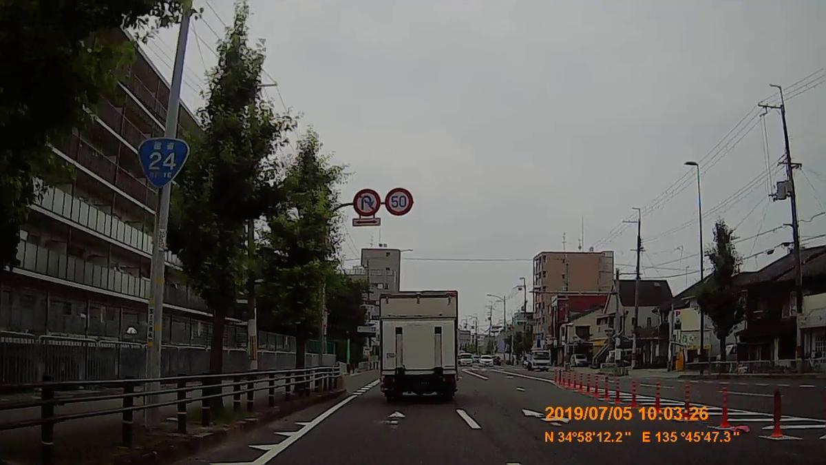 f:id:japan_route:20190821212918j:plain