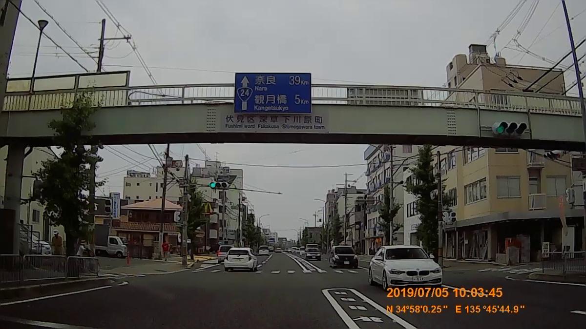 f:id:japan_route:20190821212926j:plain