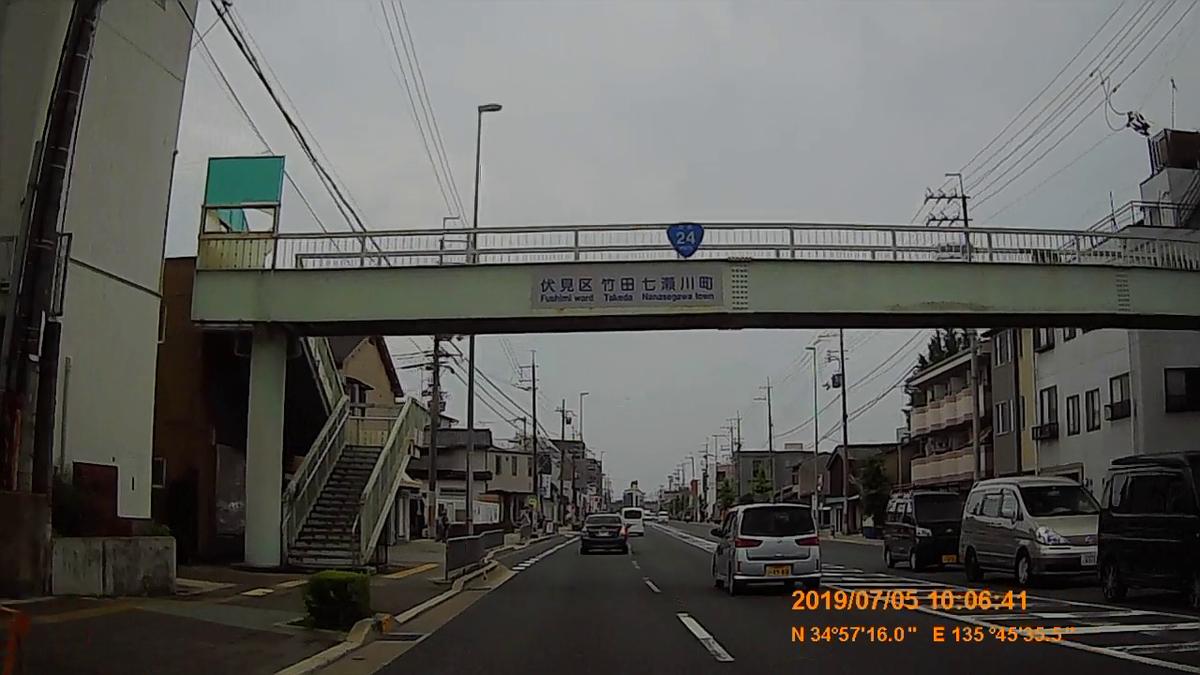 f:id:japan_route:20190821212951j:plain