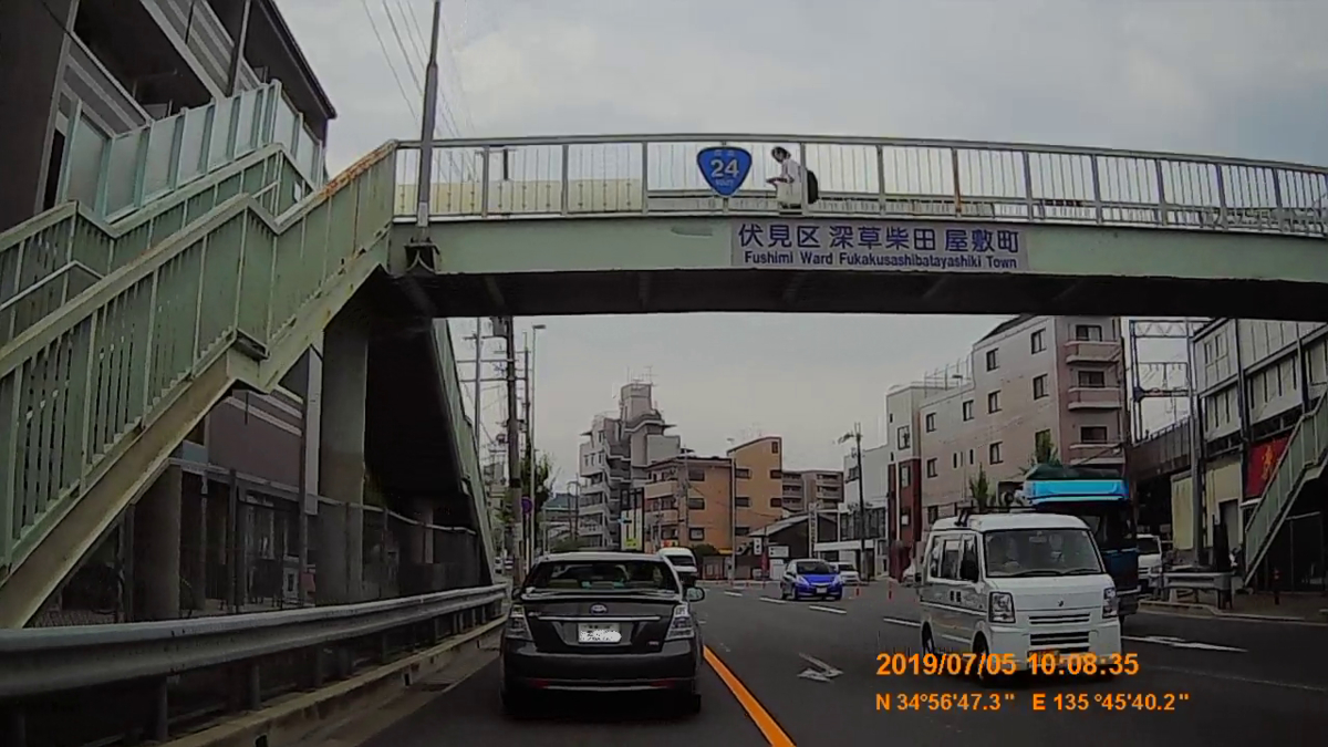 f:id:japan_route:20190821213101j:plain