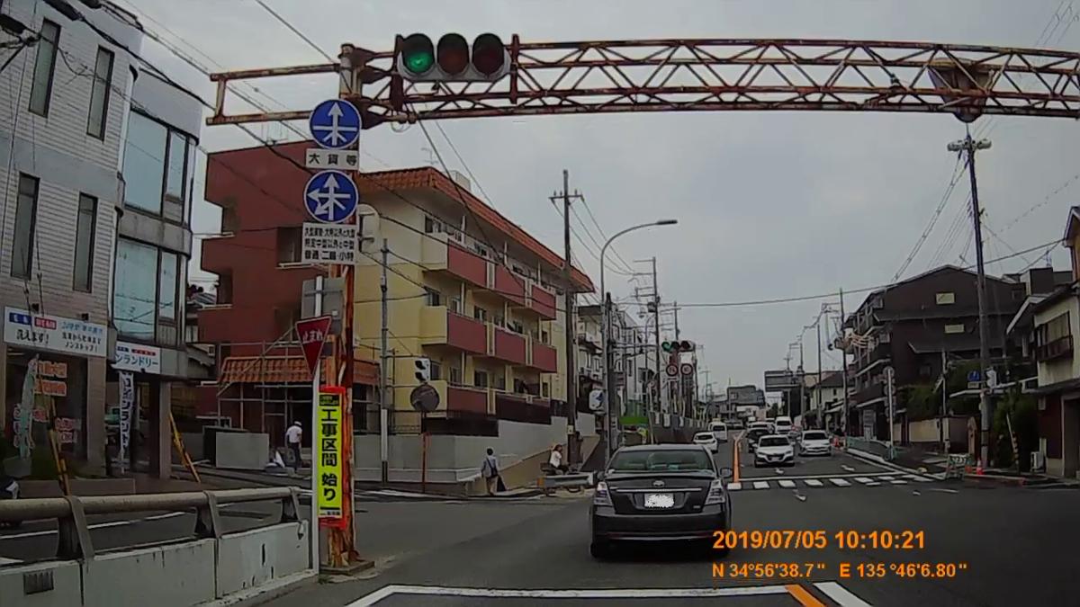 f:id:japan_route:20190821213202j:plain