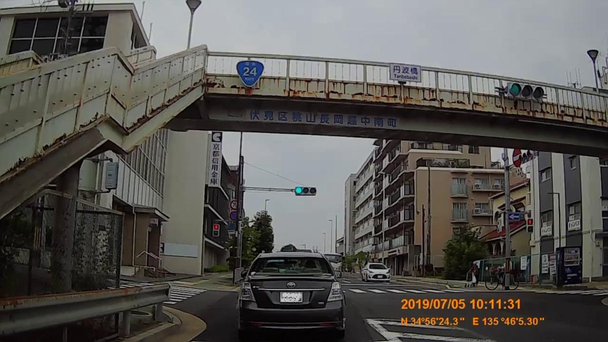 f:id:japan_route:20190821213214j:plain