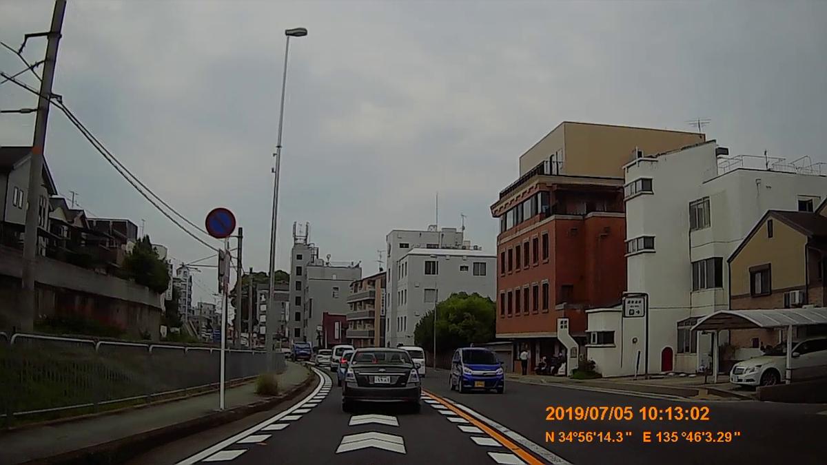 f:id:japan_route:20190821213229j:plain