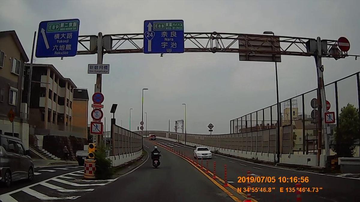 f:id:japan_route:20190821213441j:plain