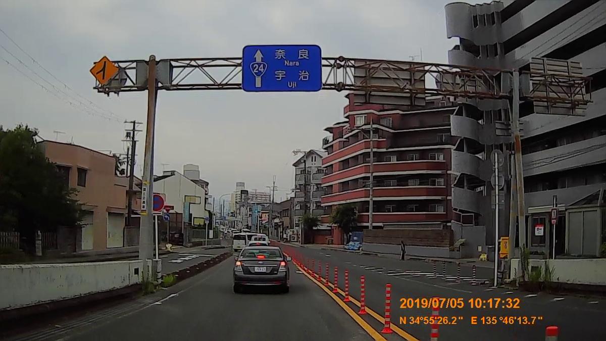 f:id:japan_route:20190821213456j:plain