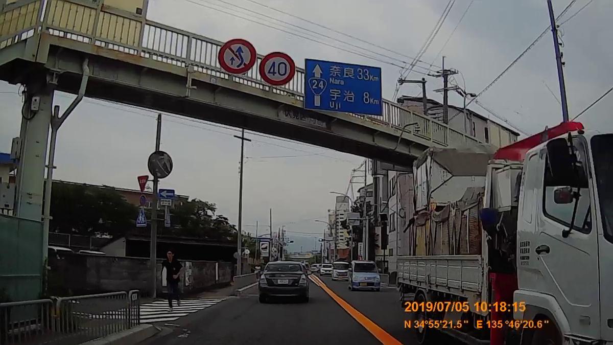 f:id:japan_route:20190821213505j:plain