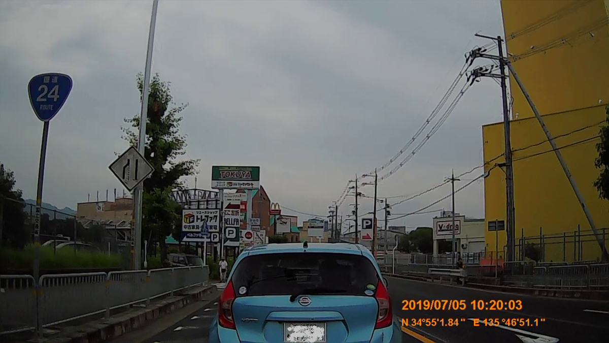f:id:japan_route:20190821213535j:plain