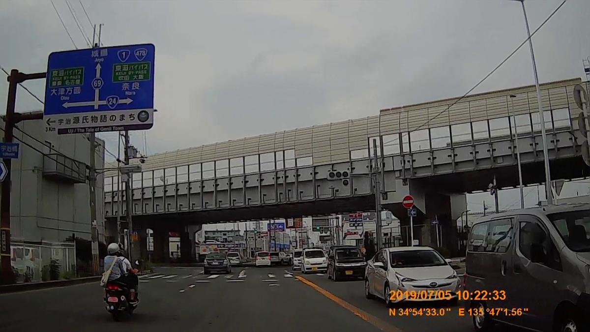 f:id:japan_route:20190821213555j:plain