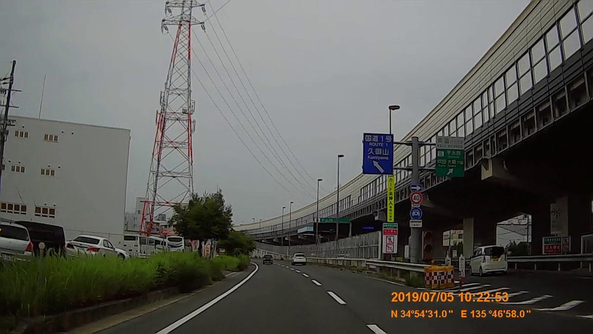f:id:japan_route:20190821213608j:plain