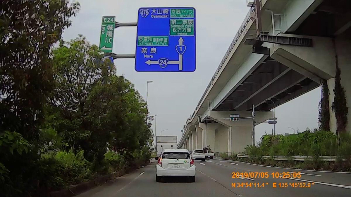 f:id:japan_route:20190821213637j:plain