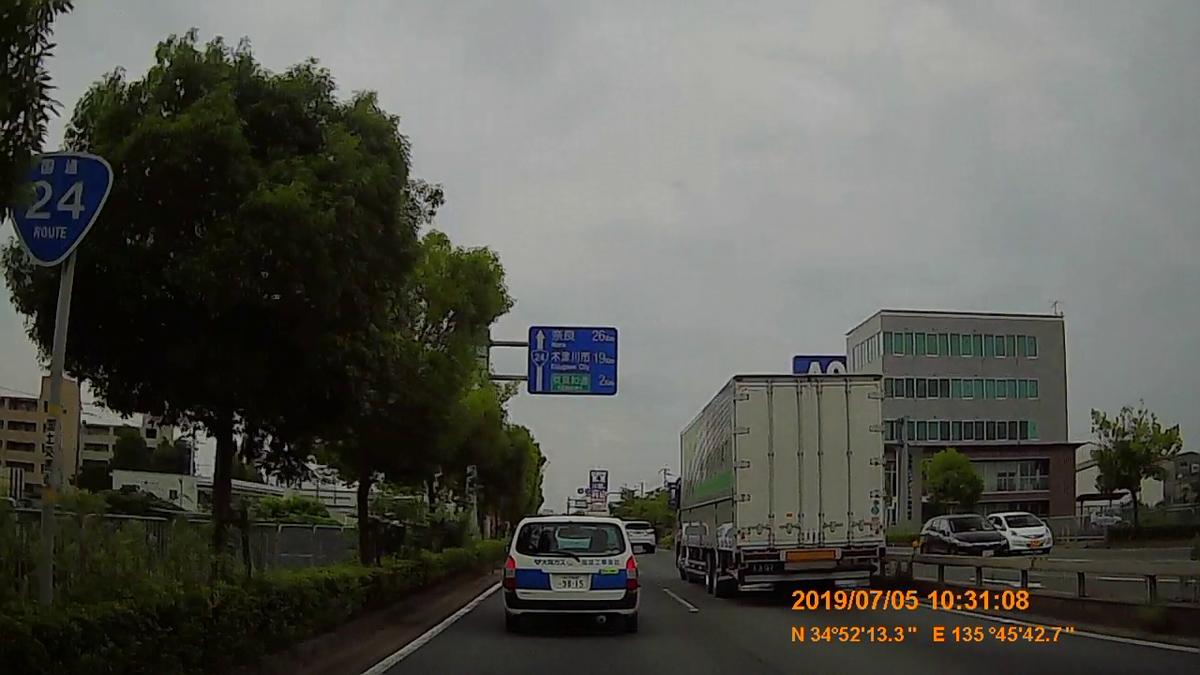 f:id:japan_route:20190821213735j:plain