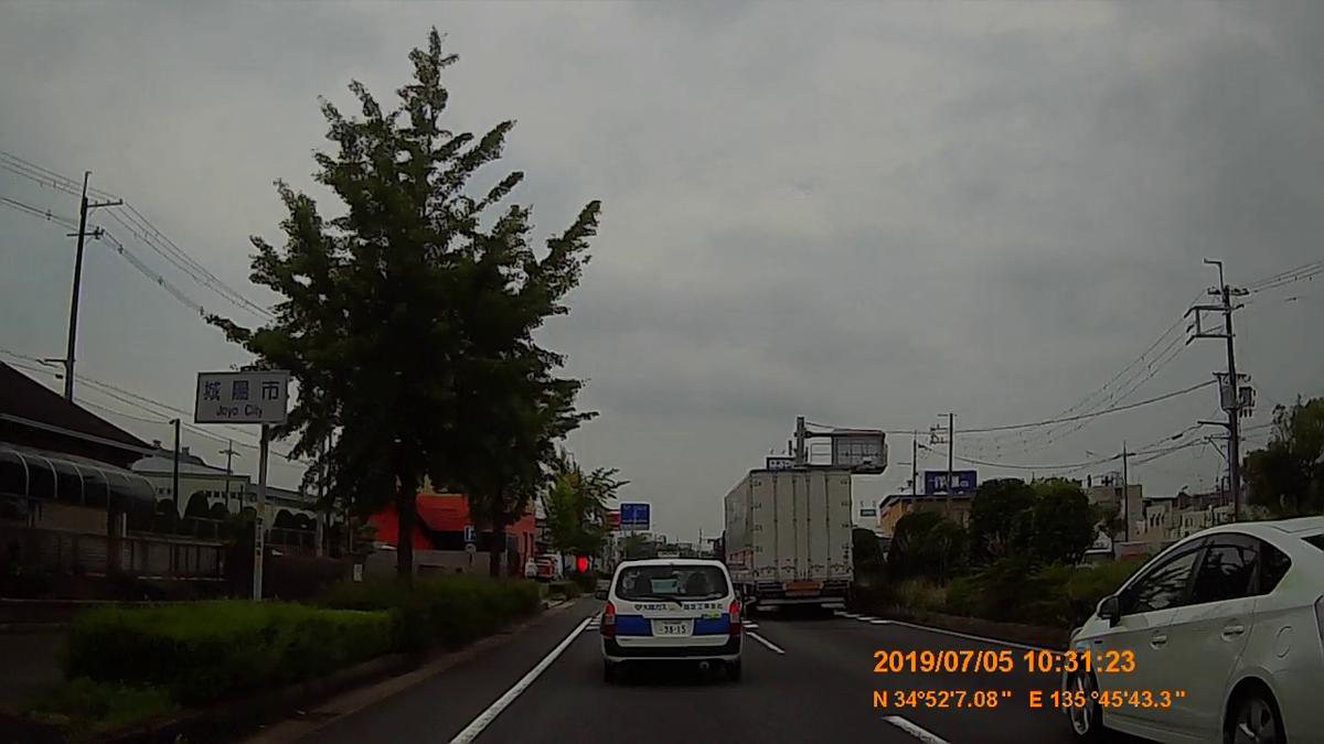 f:id:japan_route:20190821213814j:plain