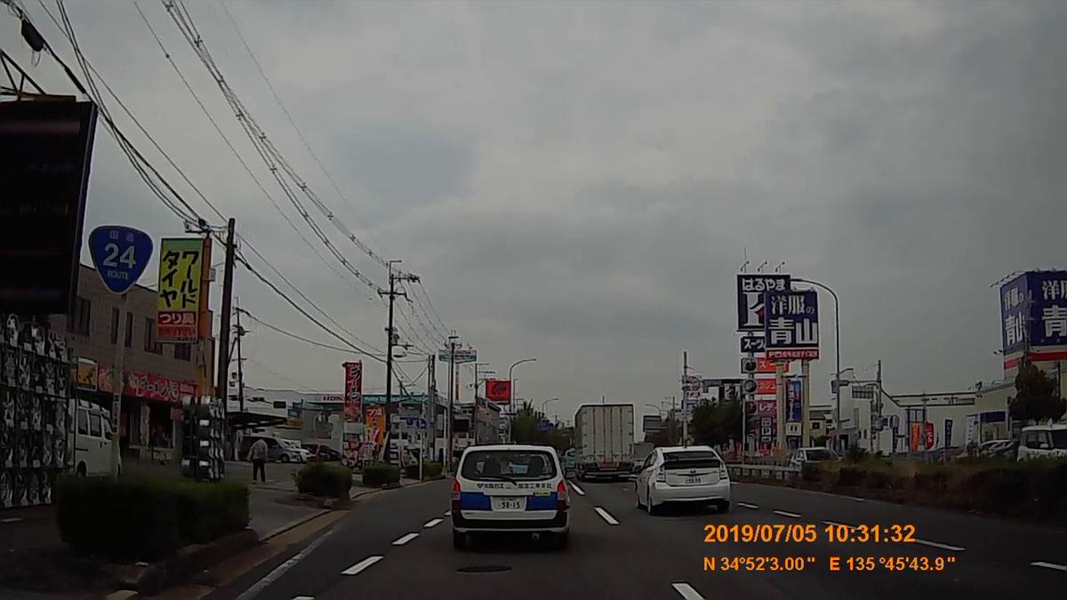 f:id:japan_route:20190821213825j:plain