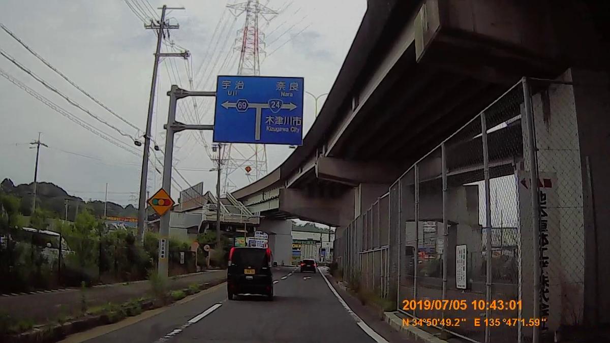 f:id:japan_route:20190821213924j:plain