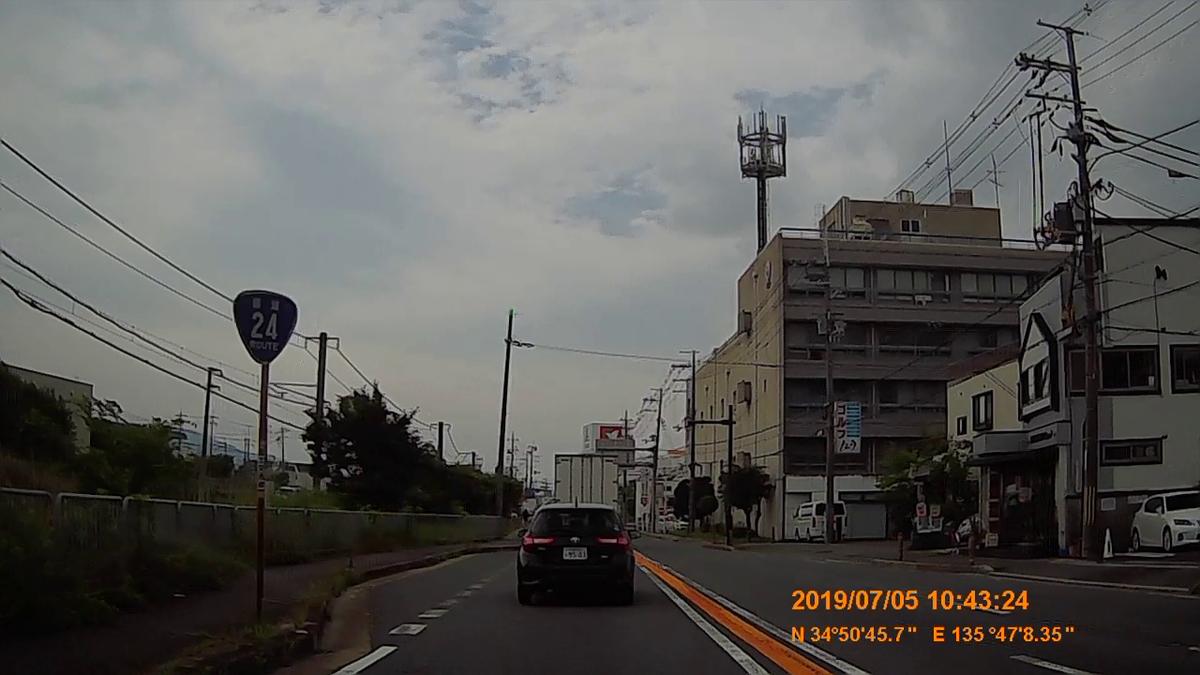 f:id:japan_route:20190821213942j:plain
